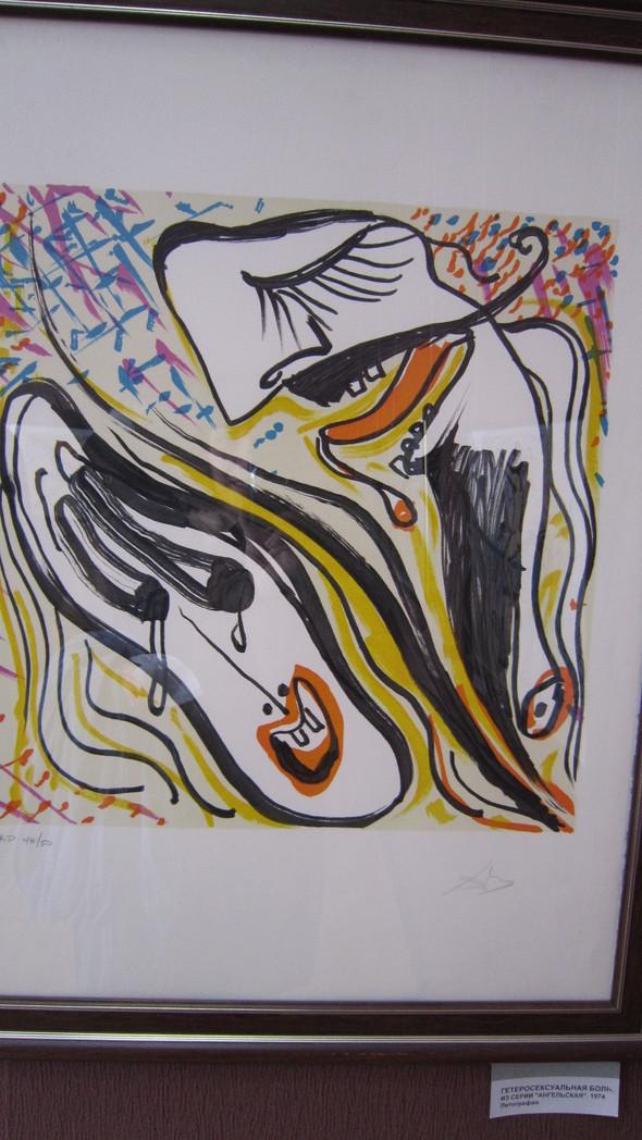 Гетеросексуальная боль. 50 лет сюрреализма. 1977  цветная литография. Изображение № 10.