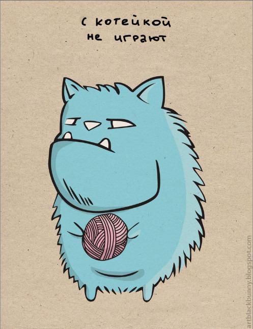 Никто не играет с котейкой. Изображение № 10.