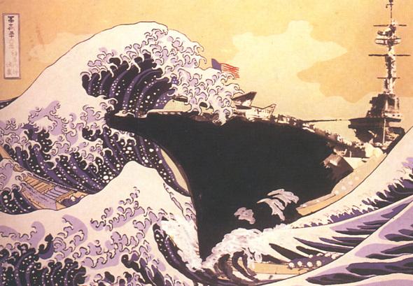 Искусство плаката вРоссии 1884–1991 (1991г, часть 6-ая). Изображение № 30.