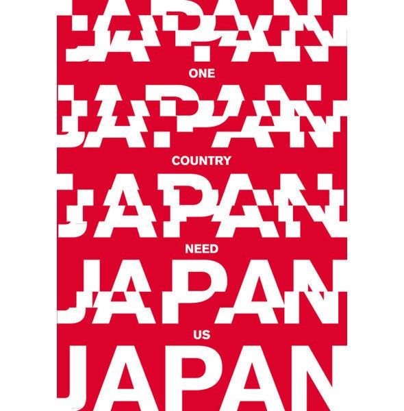 Изображение 54. Help Japan.. Изображение № 25.