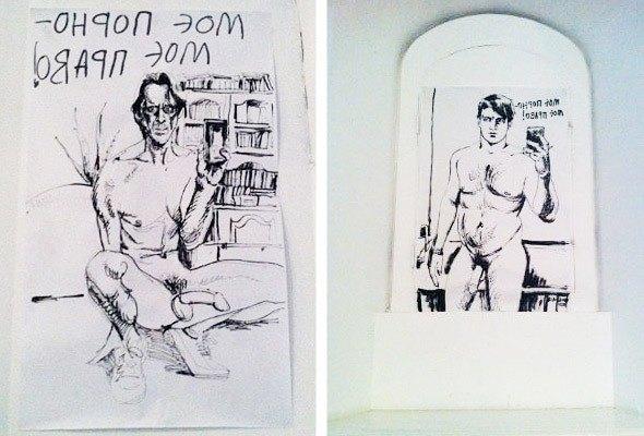 10 случаев цензуры в искусстве в России и на Украине . Изображение № 15.