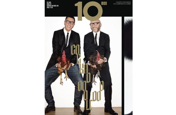 Изображение 1. Терри Ричардсон снял Доменико Дольче и Стефано Габбану для 10 Men.. Изображение № 1.
