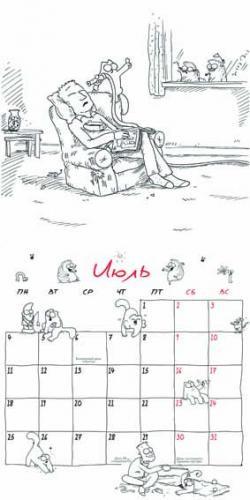 Веселые календари на 2011. Изображение № 3.