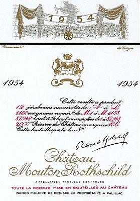 Wine VSART. Изображение № 12.