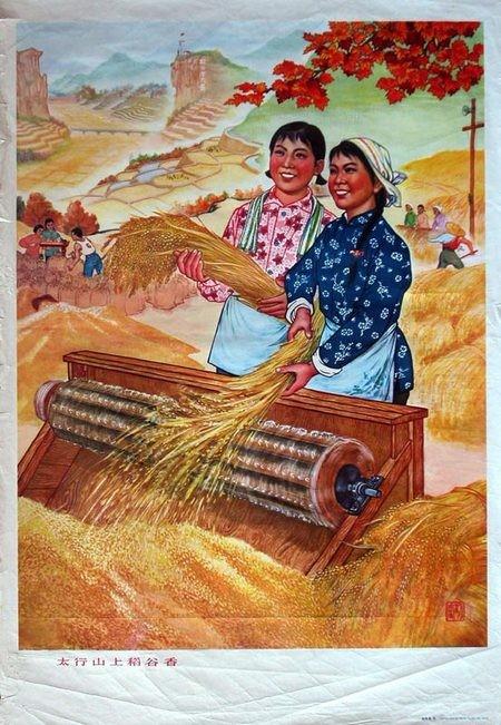 Слава китайскому коммунизму!. Изображение № 44.