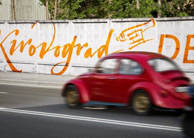 10 лучших городских логотипов России, Украины и Белоруссии, по мнению команды Citybranding. Изображение № 14.
