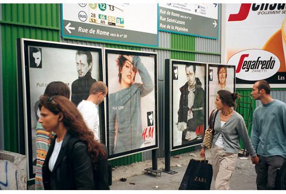 Изображение 11. Le стрит-арт.. Изображение № 11.