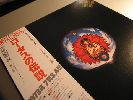 Блистательный японский график 70-х Tadanori Yokoo. Изображение № 3.