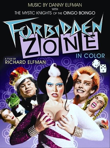 B-Movies: «Запретная Зона». Изображение № 12.