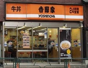 Изображение 2. Япония - недорогая страна!.. Изображение № 2.