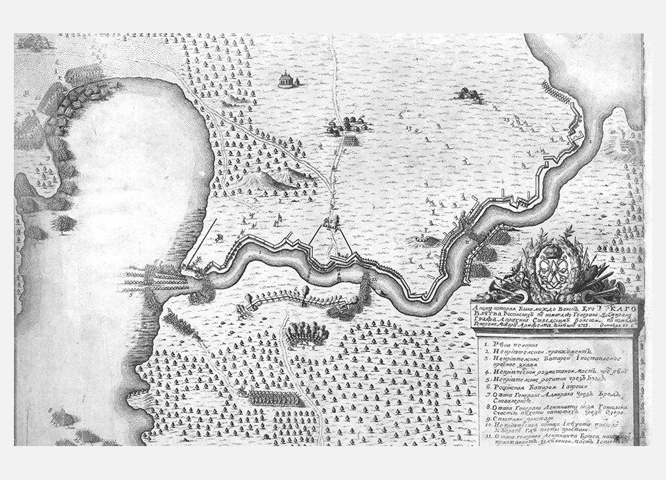 План сражения у реки Пелкиной (Пялькане) из «Марсовой книги». Изображение № 7.