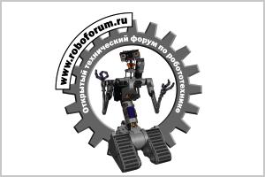 Я хочу стать  робототехником  — что дальше?. Изображение № 24.