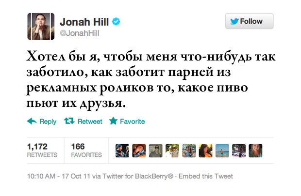 Джона Хилл, звезда «SuperПерцев» и «Дружинников». Изображение №7.