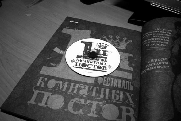 """""""Мой личный Ижевск"""" subкультурный альманах для своих. Изображение № 22."""