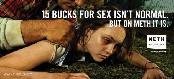 Изображение 11. Реклама против проституции.. Изображение № 24.