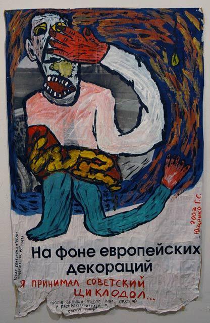 Проект «реклама наркотиков». Изображение № 12.