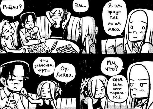32 главных комикса лета  на русском. Изображение № 37.