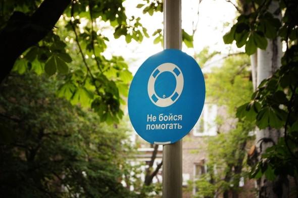 Уличные знаки в Запорожье. Изображение № 3.