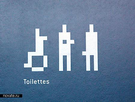 50 Необычных туалетных вывесок. Изображение № 8.