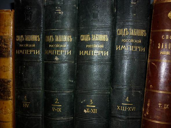 Книги из прошлого - книги настоящего. Изображение № 1.