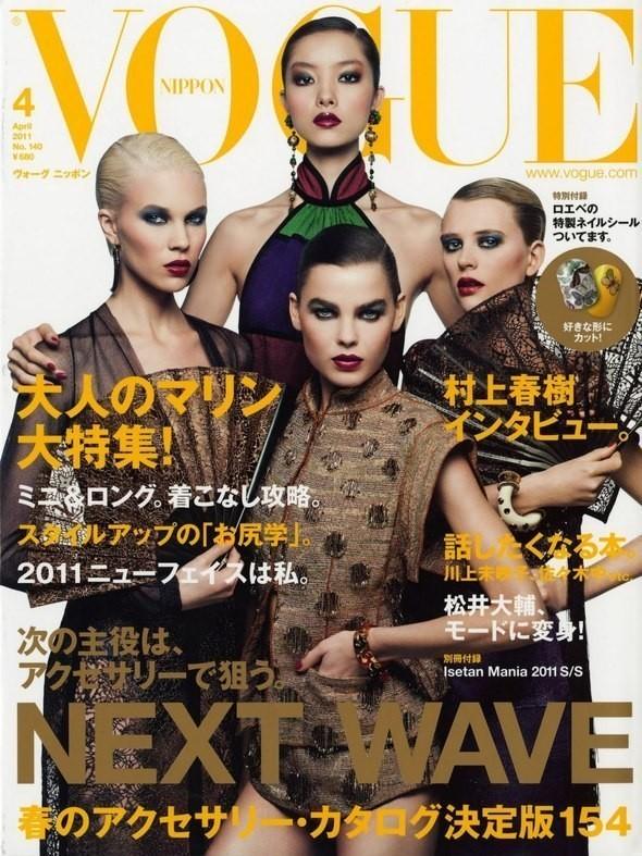 Изображение 2. Обложки Vogue: Америка, Германия и другие.. Изображение № 3.