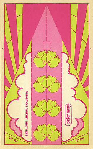 Хипповая книга 1971 года обумажных самолетиках. Изображение № 3.