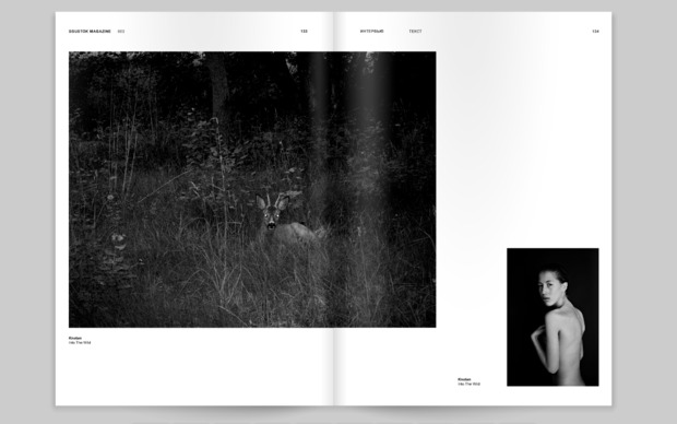 Sgustok Magazine Issue 003. Изображение № 25.