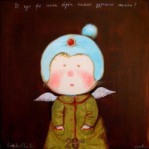 Gapchinska: Поставщик счастья номер один. Изображение № 1.