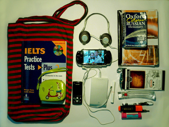 Look at Me: What's in your bag?. Изображение № 31.