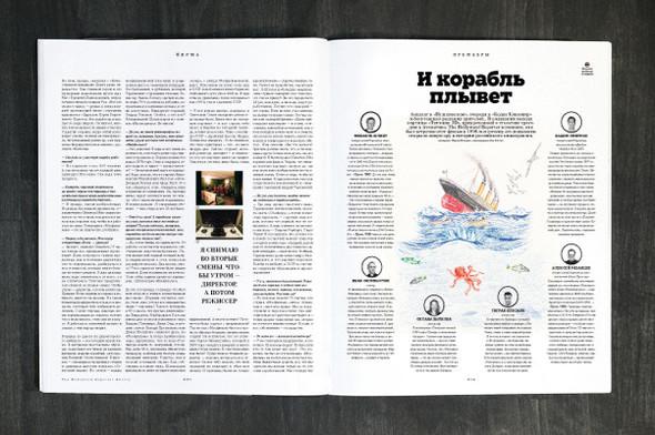 The Hollywood Reporter в России. Изображение № 10.