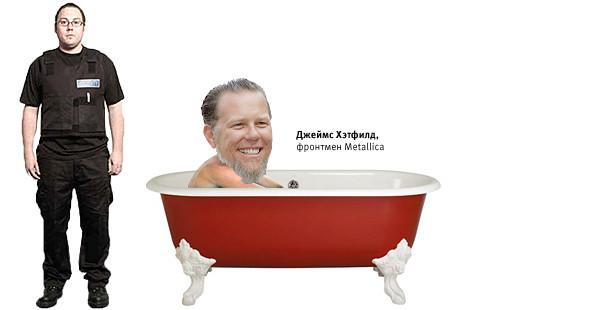 Бытовуха: Metallica. Изображение № 1.