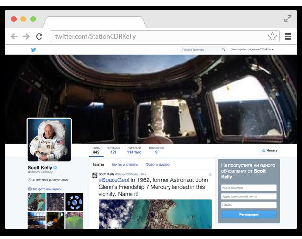 Суровые и прекрасные будни МКС глазами астронавта. Изображение № 1.