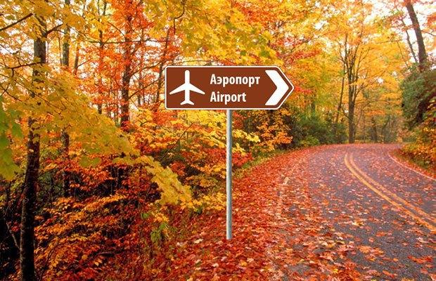 Дизайнеры критикуют новую туристическую навигацию страны. Изображение № 9.