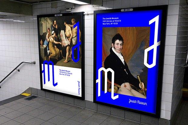 Для Еврейского музея Нью-Йорка создали новую айдентику. Изображение № 2.