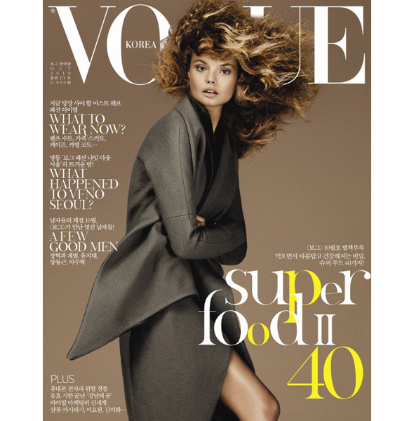6 новых обложек Vogue: Австралия, Италия, Турция и другие. Изображение № 5.