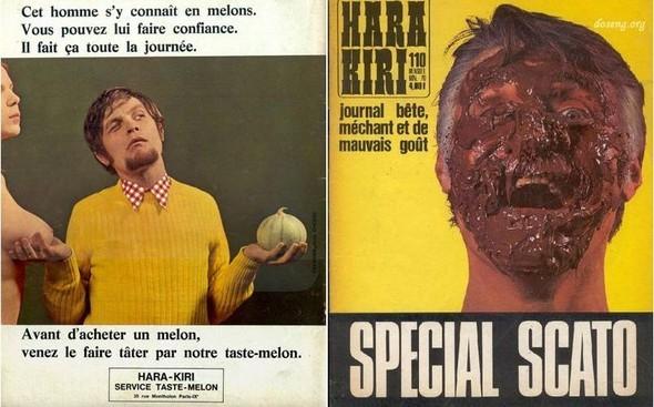 Hara Kiri – шокитрепет 1960-х. Изображение № 33.