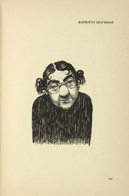 Карикатуры на писателей. Изображение № 29.