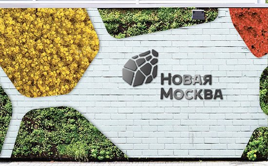 Агентство Тины Канделаки разработало брендинг Новой Москвы. Изображение № 1.