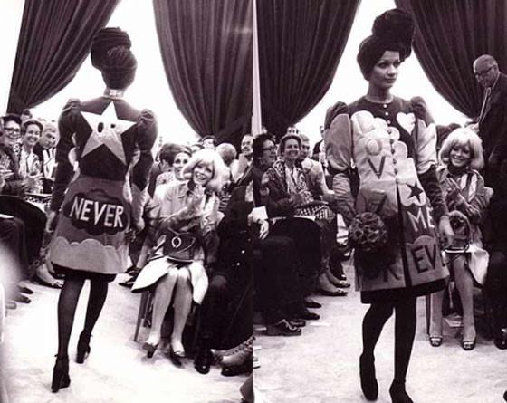 Архив: коллекции Yves Saint Laurent 1962-1999. Изображение № 10.