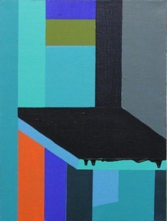 Новые имена: 30 художников, которых будут обсуждать в 2012-м. Изображение № 215.