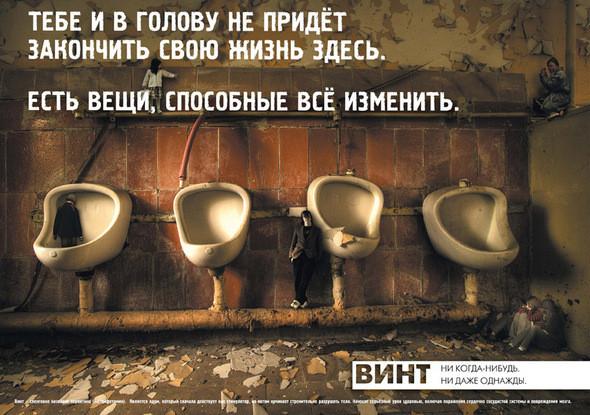 Изображение 14. ЗАВИСИМОСТЬ!!! (наркотики).. Изображение № 14.