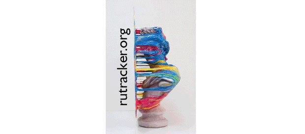 Новый, разнообразный, вне культуры и закона, обход, подход, цветной, потоки. Изображение № 17.