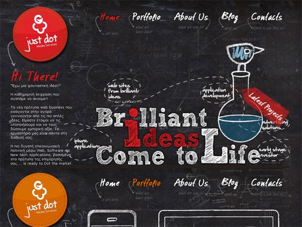 Ручная работа. Дизайн сайтов с рисованными элементами. Изображение № 15.