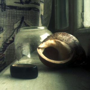 Изображение 10. PINHOLE (Шувал-Сергеев).. Изображение № 9.