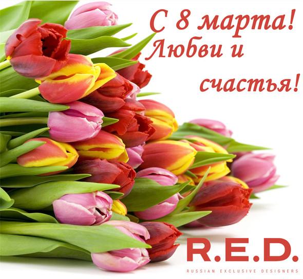 Поздравляем с праздником 8 марта!. Изображение № 1.