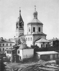 Москва свозь столетия. Изображение № 24.