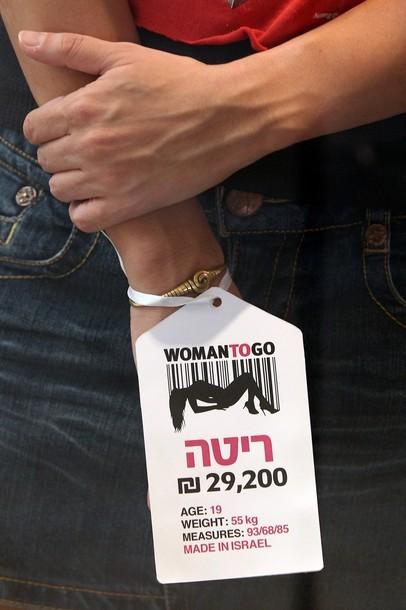 Акция против сексуального рабства. Изображение № 5.