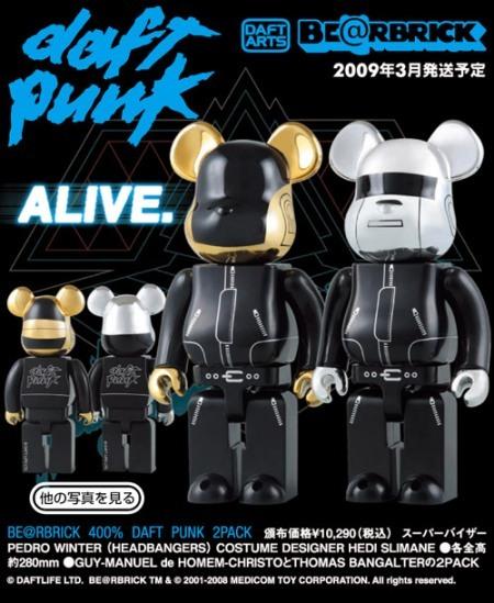 Daft Punk встиле Bearbrick. Изображение № 5.