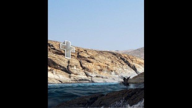 Архитектура дня: концепт церкви-креста на отвесной скале. Изображение № 1.
