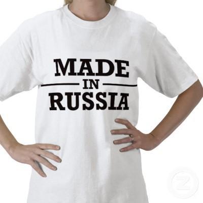 Как создать бренд России?. Изображение № 1.